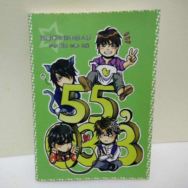 [盜墓筆記同人]Lilly-55033(瓶邪、黑癢)