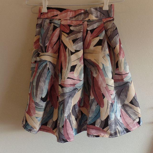 Midi flared skirt