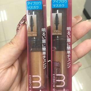 日本mfc 自然染眉膏 持久顯色 非 etude house   自然咖啡色  溫柔淺褐色