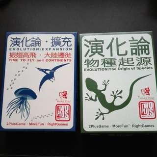 演化論繁體中文版(2個版本)