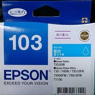 全新Epson墨水匣