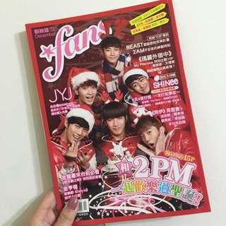 Fans 粉絲誌72 2010年12月號 2PM BEAST SHINee JYJ 2AM 張根碩