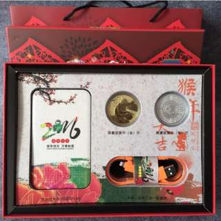 PRICE REDUCED, LAST 3 SETS LEFT! Special CNY 2016 Monkey Year Power Bank. Brand new original full set.