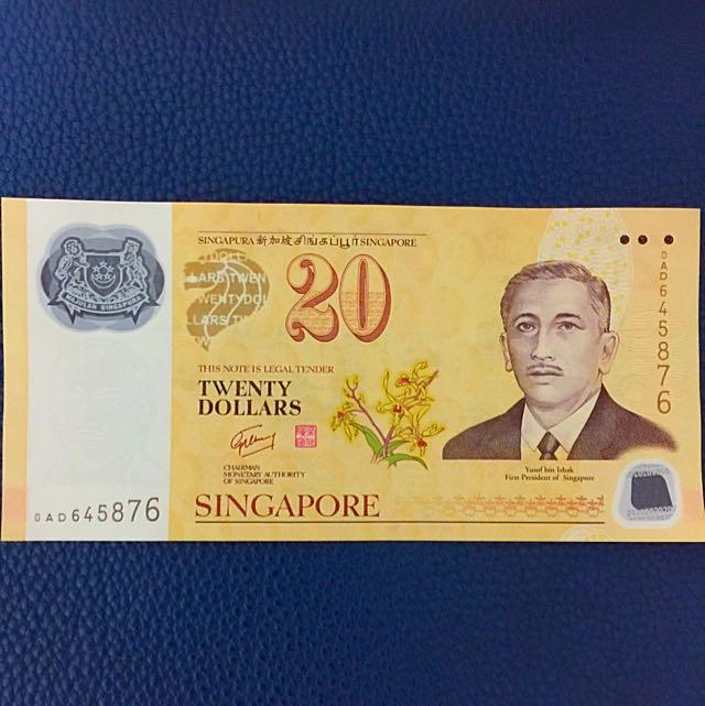 20 Singapore Bill Note Vintage