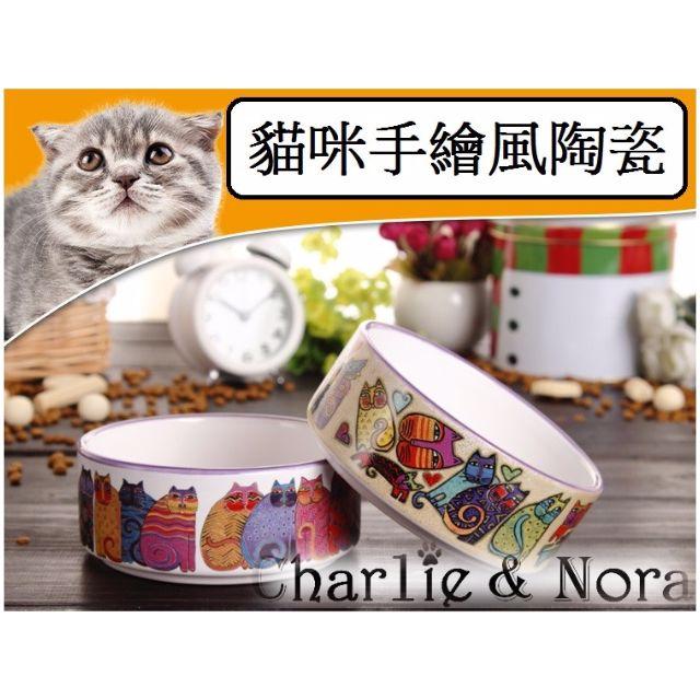 【現貨】陶瓷手繪風貓咪圖案寵物碗(兩色入)