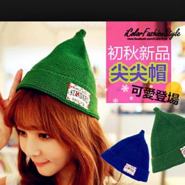 韓版可愛魔法尖尖帽/奶嘴帽 (藍/綠)