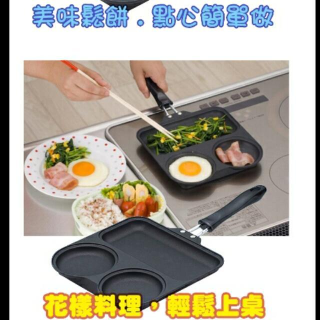 (現貨)日本製杉山金屬品牌 萬用不沾鍋 青蛙鍋 絕對正品