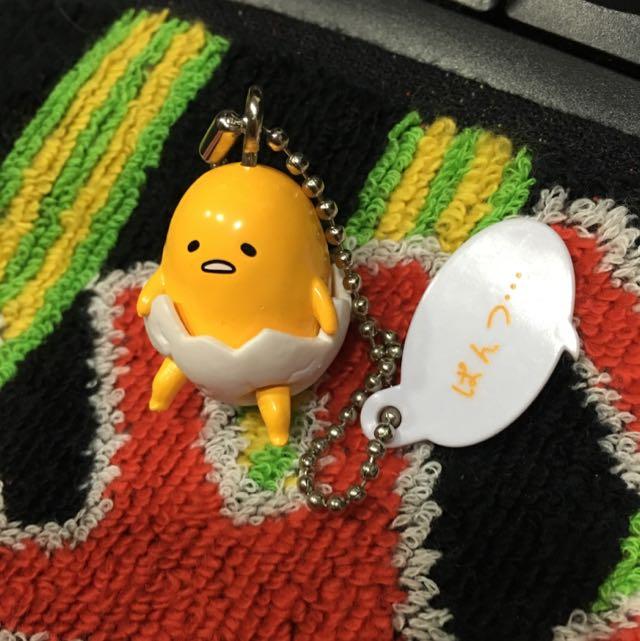 蛋黃哥 扭蛋 公仔 吊飾 鑰匙圈