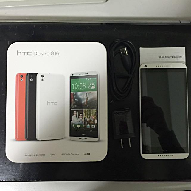HTC Desire 816《4G LTE》《8GB可擴充最大64GB記憶卡》《5.5''HD Display》《白色》無送修過保機。機況良好。非泡水非摔機非故障機《內含原廠充電器、說明書及全新耳機、16GB記憶卡》