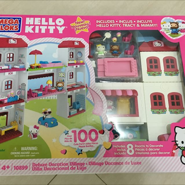 Kitty 屋