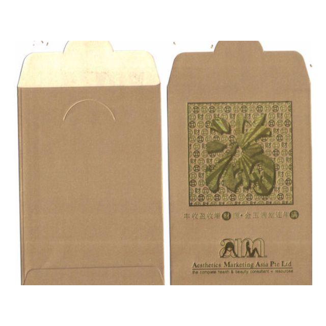 Red Packet / Ang Pow / Hong Bao (Aesthetics Marketing Asia Pte Ltd)