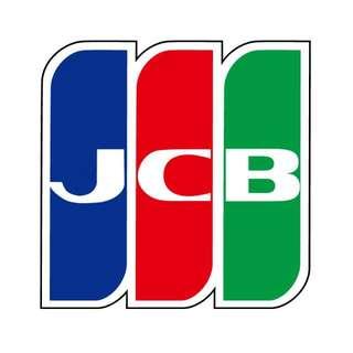 JCB 日本 信用卡代購免代買費 另有 VISA MASTER