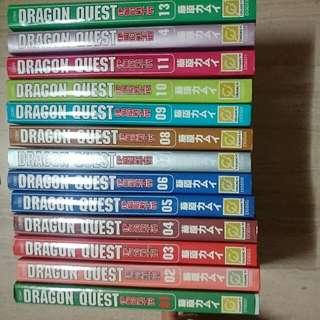 Rare Dragon Quest Warrior Of Eden Comic