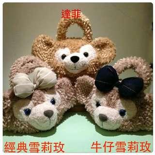 ✨duffy達菲熊shelliemay雪莉玫手提包兩用包 斜背包(中) 26*20~🐻附迪士尼園區袋🐻