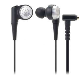 Used Like New Audio Technica Earphones New Earbuds Changed