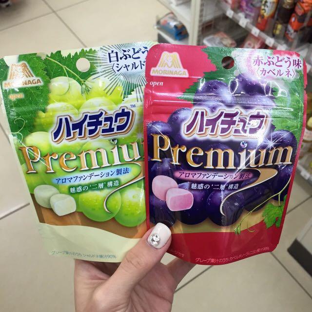 日本♥️好吃果汁軟糖