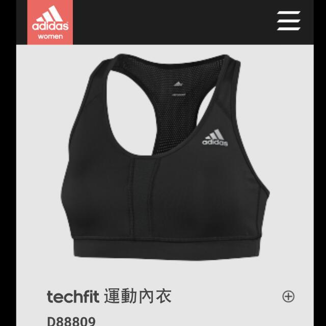 全新。adidas運動內衣S號