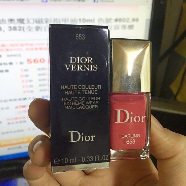 (含運)Dior 迪奧魔幻磁彩指甲油 色號#653 10ml #2016vday