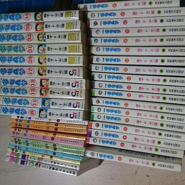 Doraemon & Crayon ShinChan mandarin comic books