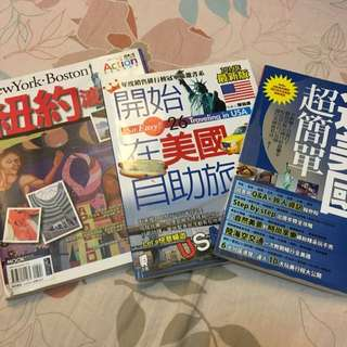 美國旅遊書 紐約波士頓 美國自助旅行