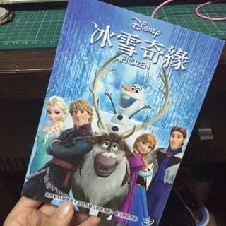 冰雪奇緣dvd