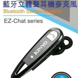 產品型號:BTE-3635 產品名稱:藍牙立體聲耳機麥克風