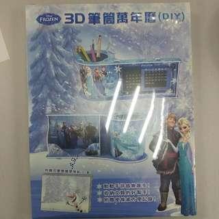 冰雪奇緣 3D筆筒萬年曆 (DIY)