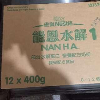 含運12罐一箱能恩水解1 (400g)