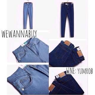 Wewannabuy 韓國高腰顯瘦牛仔褲