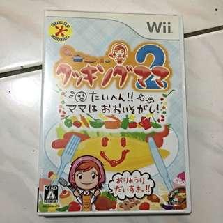 Wii 任天堂 料理
