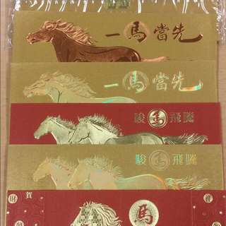 Red Packet YiTai (3 Different design with 2 colour )