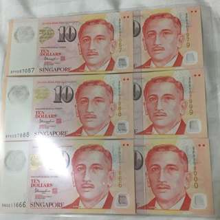 SG $10 Regular Notes For Sharing Only