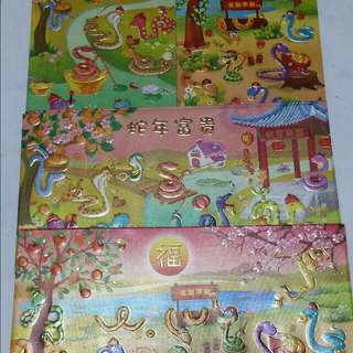 Ted Packet YiTai (4 Different  design )