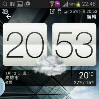 HTC  X  (己出售保留中〉