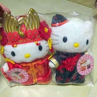 2000 Chinese Wedding Hello Kitty