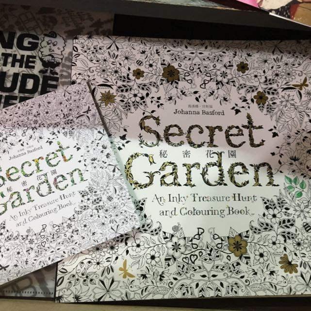 秘密花園 療癒繪本