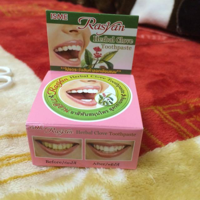 泰國代購 強效美白牙膏