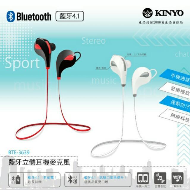 產品型號:BTE-3639 產品名稱:藍牙立體耳機麥克風