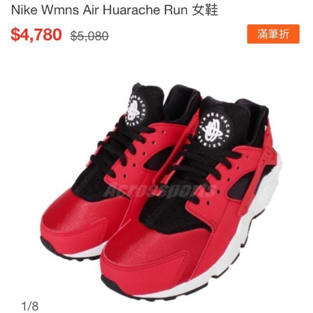 全新Nike Wmns air huarache Run 黑紅