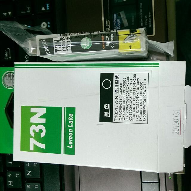 T1051 / 73N 墨水 X2