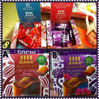 日本最新森永限定巧克力-95元