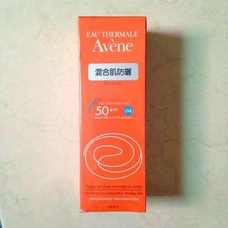 Avene 雅漾 混合肌防曬