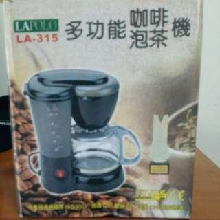 LAPoLo 多功能咖啡泡茶機 LA-315