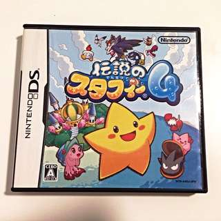 Nintendo DS game chip (japanese)