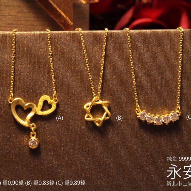 純金項鍊 皆有店面可看實品❤️