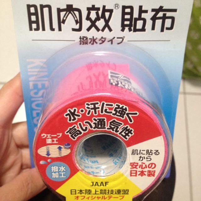 全新 日本製肌肉效貼布