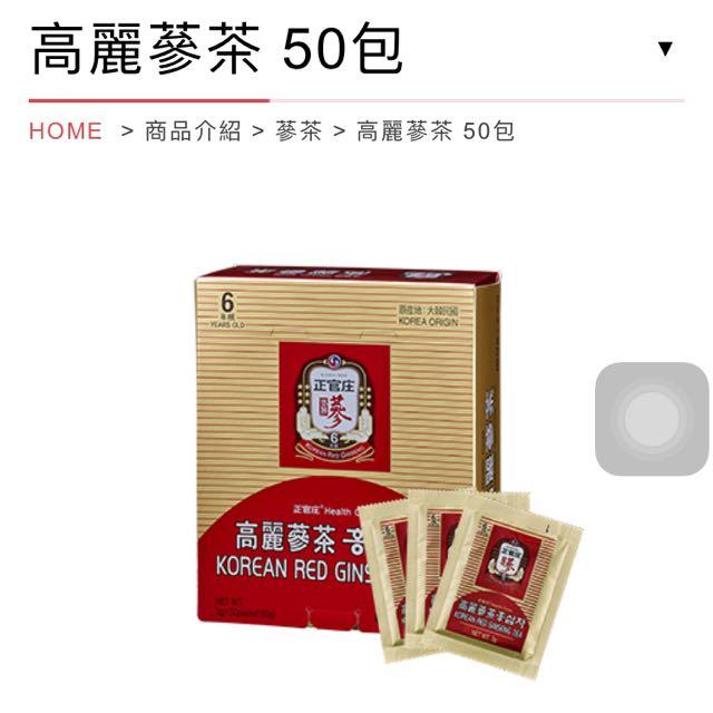 正官庄 高麗蔘茶 50包 韓國超夯 喝不到求出清🙋降價!
