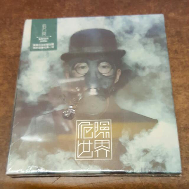 方大同 危險世界 cd 專輯
