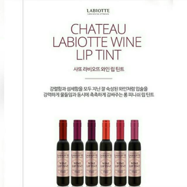 【正韓空運 不正退費】Labiotte葡萄酒染唇露✨奶酪陷阱小雪唇彩