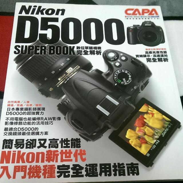 雲拍賣-NIKON D5000